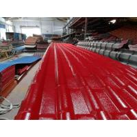 Buy cheap High Output Capacity Plastic Roofing Sheet Manufacturing Machine 65mm Screw from wholesalers