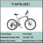 Buy cheap 26 Steel Shimano 21 Speed Folding Mountain Bike from wholesalers