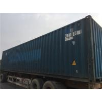 Buy cheap International Standards Used 40ft Shipping Container Steel 40ft Dry Container from wholesalers