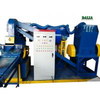 Buy cheap Dry Type Copper Wire Granulator 2500*1800*2850mm Dimension Without Secondary Pollution from wholesalers