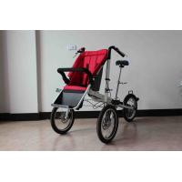 Buy cheap GTZ German Technical baby stroller bike from wholesalers