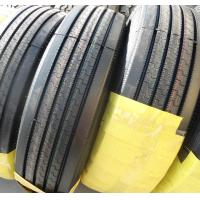 Buy cheap 23.5R25 OTR TBR PCR AG ID MC AC  New low-cost tire   Sell the world tire from wholesalers