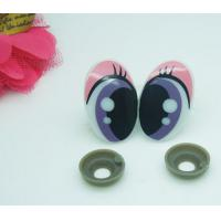 25*16mm Oval Safety Eyes/Multicolor Plastic Doll eyes Handmade Accessories For Bear Doll Animal Puppet Making Manufactures