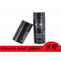 Buy cheap Medium Brown Instant Hair Thickening Fiber For Hair Regrowth No Irritation from wholesalers
