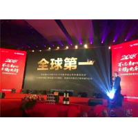 Buy cheap Outdoor Indoor Full Color LED Display Rental / LED TV Screen With Stable Quality from wholesalers