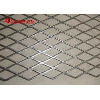 Buy cheap Decorative Diamond Micro Expanded Metal Mesh sheet Aluminium Netting With Small Size Hole for facade of building from wholesalers