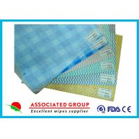 Mesh Printing Non Woven Roll , Spunlace Nonwoven Wipes With Different Color / Pattern Manufactures
