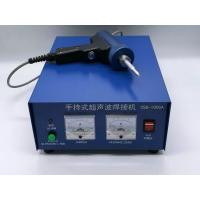 Buy cheap Small Dimension Ultrasonic Spot Welding Machine High Frequency Welder 28 Khz from wholesalers