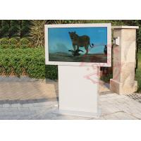 China Industrial - Grade Led Outdoor Digital Signage Advertising Screens Ar Glass 60 Hz on sale