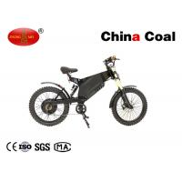 Buy cheap Fast Electric Bike 48V 1500W Fat Tire Electric Mountain Bike Bicycle from wholesalers