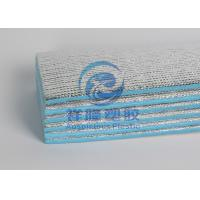 Buy cheap aluminum foil backed epe foam insulation sheet heat resistant from wholesalers