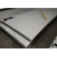Buy cheap 1mm 304 Stainless Steel Plate , 2b Finish Stainless Steel Metal Sheet from wholesalers