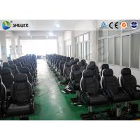 Wholesale Entertainment 5D Simulator Cinema Seats With Motion Effect / Electric System from china suppliers