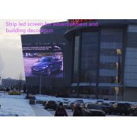 Buy cheap IP 67 P10 Transparent Video Wall LED Display , Front Open Media Led Curtain Display from wholesalers