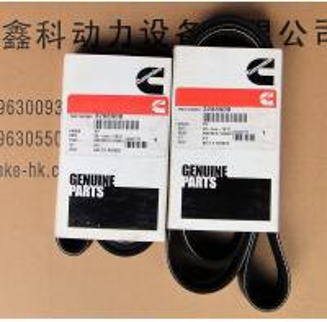 Wholesale USA CUMMINS diesel generator parts,Cummins Belts,Belts for Cummins,3288900,3094900 from china suppliers
