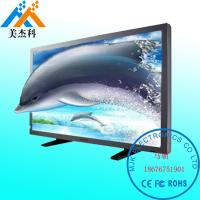 Buy cheap Full HD Screen 3D Glass Free 4K 3d Digital Display Wall Mount Touch Kiosk 42 Inch from wholesalers