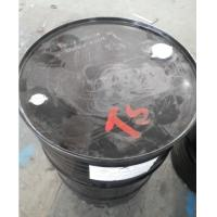 Buy cheap Liquid Industrial Color Pigments TR7875000 , Viscosity 5000 mpa_s from wholesalers