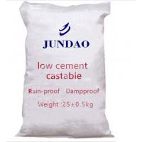 Buy cheap Low cement refractory castable from Jundao manufacturer from wholesalers