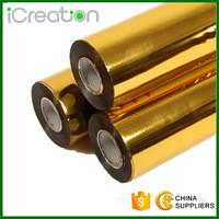 Buy cheap PET Printing Gold Flat Hot Stamping Foil 12 Micron Thickness MSDS Certificated from wholesalers