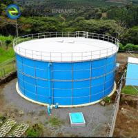 Buy cheap Bolted Steel Fire Fighting Water Tank For Fire ProtectionAdhesion 3,450N/cm from wholesalers