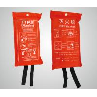 Buy cheap High temperature Fiberglass Fire Blanket/ Welding curtain from wholesalers
