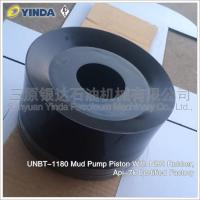 Wholesale UNBT-1180 Mud Pump Piston With NBR Rubber Piston Pump Structure Oil Drilling Industry from china suppliers
