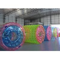 Buy cheap Parent - Child Outdoor Inflatable Hamster Balls Picture Color OR Customized Color from wholesalers