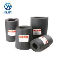 Buy cheap NBR Foam Rubber Tubes|Rubber Foam Insulation Pipe|Flexible Foam Tube|Black High Quality Heat Insulation Material from wholesalers