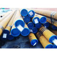 Buy cheap Oil / Gas Tools Hot Rolled 	Alloy Steel Tube Seamless High Precision ASTM A159 from wholesalers