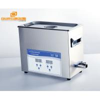 Buy cheap 20 Liter Digital Heated Desktop Ultrasonic Cleaner 40khz Frequency And Adjustable Timer from wholesalers