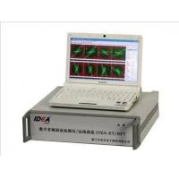 Buy cheap Multi-frequency Remote Field Eddy Current Detector,NDT from wholesalers