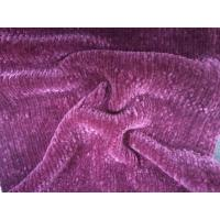 Buy cheap Rich look with velvet appearance fancy knitting chenille yarn with silver shinning for 3GG 5GG from wholesalers