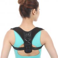 Buy cheap Black back support brace back posture orthosis support OEM and ODM services working posture correction from wholesalers
