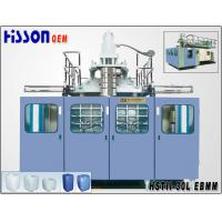 Buy cheap Electrical 4L Plastic Extrusion Blow Molding Machine With Delta Screen from wholesalers