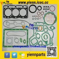 Buy cheap Kubota D1105 3D78 piston +ring+cylinder liner+full gasket kit with head gasket for KX41 KX61 engine overhual rebuild from wholesalers