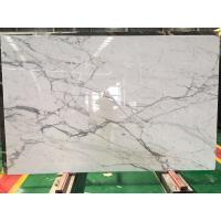 Buy cheap Italy calacatta extra white marble slab 2 cm  natural stone slab from wholesalers