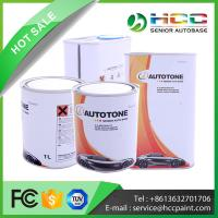 Buy cheap Auto Refinish- MS Clear Coat sales@hccpaint.com / 008613530008369 from wholesalers