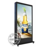 Buy cheap Android 6.0 Touch Screen Outside Digital Signage 65 Inch Face Recognition Camera LCD Advertising Kiosk from wholesalers