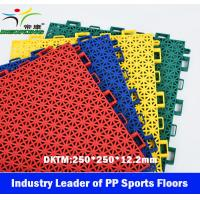 Buy cheap Anti-slip outdoor PP Sport Floor, waterproof Sport Flooring, high quality from wholesalers