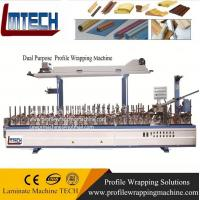 Buy cheap decorative door frame line profile wrapping laminating machine from wholesalers