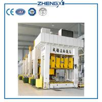 Buy cheap Metal Stamping 1300 Ton Automatic Servo Hydraulic Press Customized Voltage from wholesalers