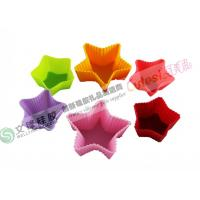 Wholesale OEM New Arrival Anti - Dust Food Grade Silicone Cake Mould With Various Colors from china suppliers