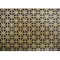 Wholesale Attractive Design Decorative Perforated Metal Long Service Life Acid Resistant from china suppliers