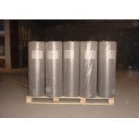 Buy cheap 1x1 inch Galvanized Welded Wire Mesh  from wholesalers