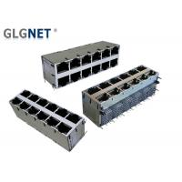 Wholesale DIP Mounting Magnetic RJ45 Connector 1G Integrated 2x6 Stacked ICM For Wed Servers from china suppliers