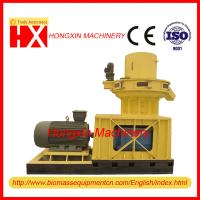 wood  pellet making  machine (CE CERTIFIED) Manufactures