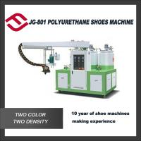 Buy cheap JG-801 Automatic shoe manufacturing machine from wholesalers
