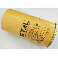 Engine Oil Filter 4429727 4470167 LF3542 Excavator Spare Parts For Hitachi