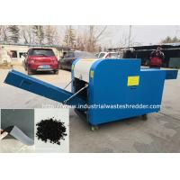 Buy cheap Rubber Sponge Rag Cutting Machine High Density Sponge EVA / EPS / XPS Foam Shredder from wholesalers