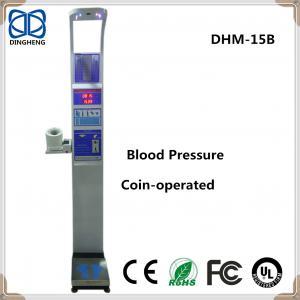 DHM-15B bluetooth body fat scale Medical/Personal Height Weight Body Scales height weight vending machine Manufactures